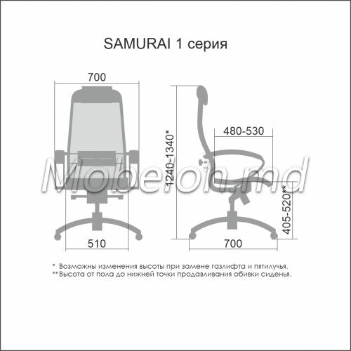 SAMURAI COMFORT-1.01