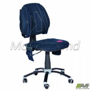 Scaun pentru copii JEANS
