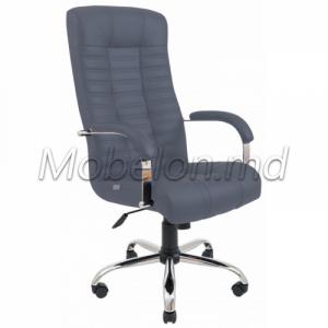 Офисное Кресло ATLANT CHROME ECO-70
